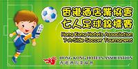 gch-banner01-2.jpg