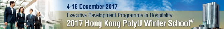 hkws2017_hkha_web_banner_975x125px.jpg